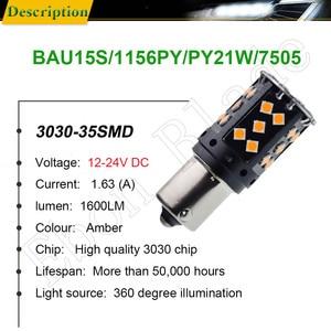 Image 2 - Bombilla LED para intermitente de coche, luz de intermitente, amarillo ámbar, naranja, Canbus, sin errores OBC, BAU15S 7507 12V 24V, 1156PY PY21W, 2 uds.