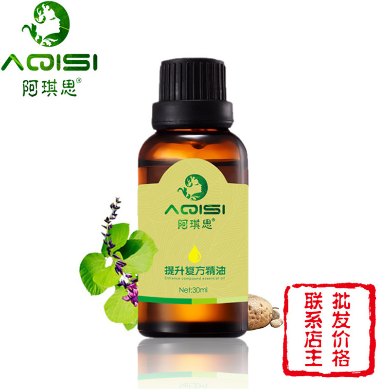 Herbal Extracts 20 days fast enlarge 3D breast Oil Skin Treatment font b Care b font