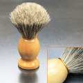 100% Badger Hair Shaving Brush with Wood Handle for Barber Tool Father Gift