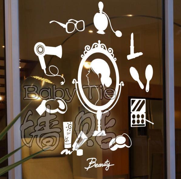 Beauty Salon Vinyl Wall Decal Clothes Shop Cosmetics Shop