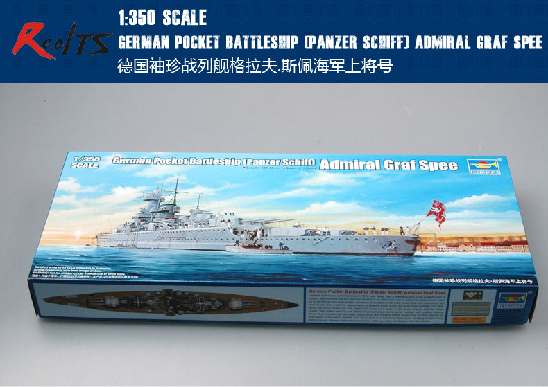 RealTS Trumpeter 1/350 05316 Admiral Graf Spee Battleship