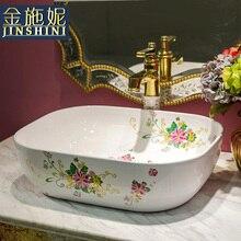 Gold jingdezhen ceramic bathroom art wash basin bathroom washbasin basin counter basin flower above counter basin ceramic wash basin european washbasin bathroom basin round art basin lo621321