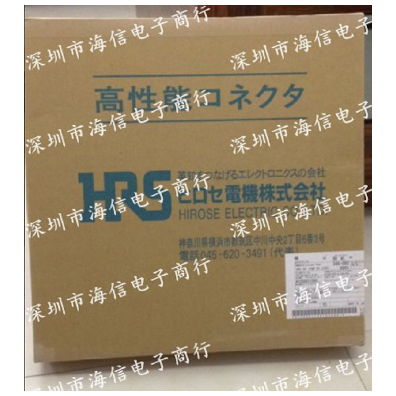 Hot selling !FH16M-80S-0.4SHW (05) FH16M-80S-0.4SHW 0.4MM pitch flip 80PIN
