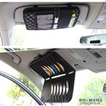 Dupla camada 12 pcs disco CD caneta cartão de titular caso organizador no carro viseira capa multi-função titular couro em microfibra 2008