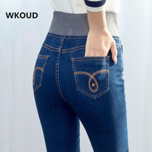 WKOUD 2017 Jeans Women High Waist Over Sized Jeans Pants Skinny Pencil Pants With Pockets Spring Autumn Casual Wear P8001