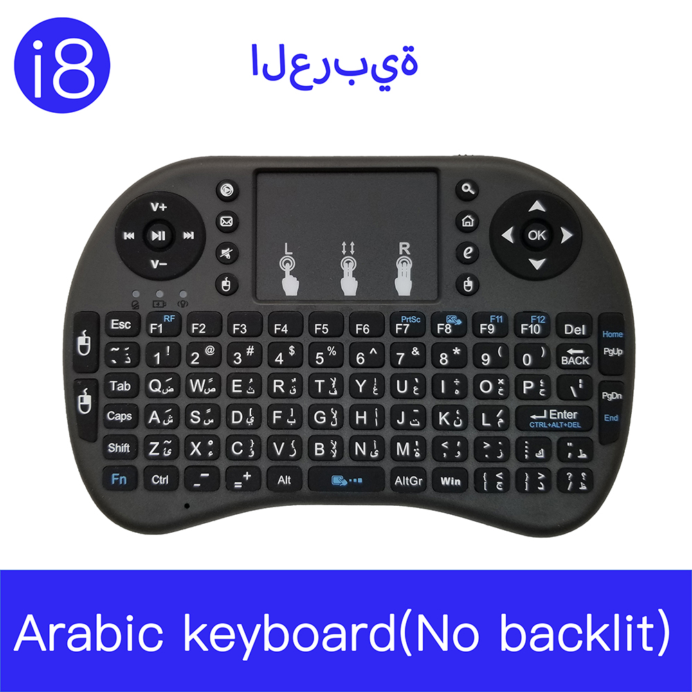 Mini I8 Version Arabic Wireless Keyboard Without Backlit Keyboard With Touchpad For PC Smart TV Android Set Top Box