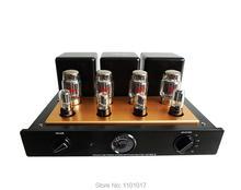 remote EXQUIS integrated AMP
