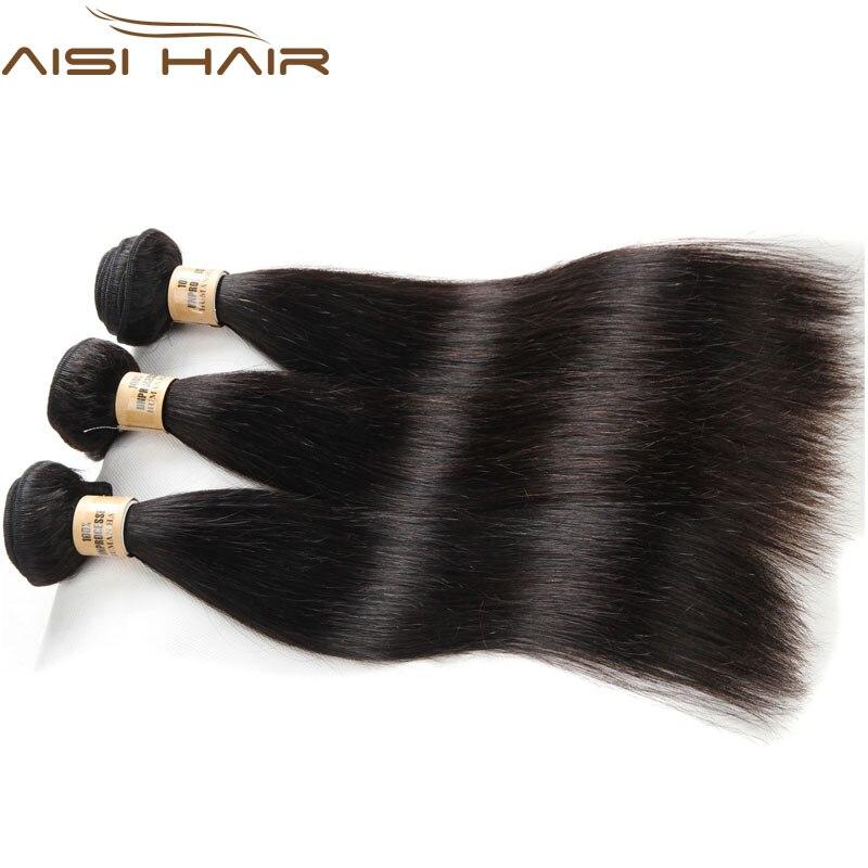 AISI HAIR Brazilian Straight Real Human Hair Bundles Raw Unprocessed Virgin Hair Non-Remy Hair Extensions Natural Color 1PCS