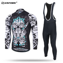 XINTOWN Men Long Sleeve Cycling Jersey Set MTB Bike Clothing A Bicycle Jersey Clothes Maillot Ropa