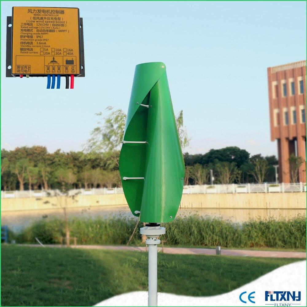 Éolienne 100 W 200 W 300 W 12 v 24 v option moulin à vent maglev pour usage domestique ou lampadaire