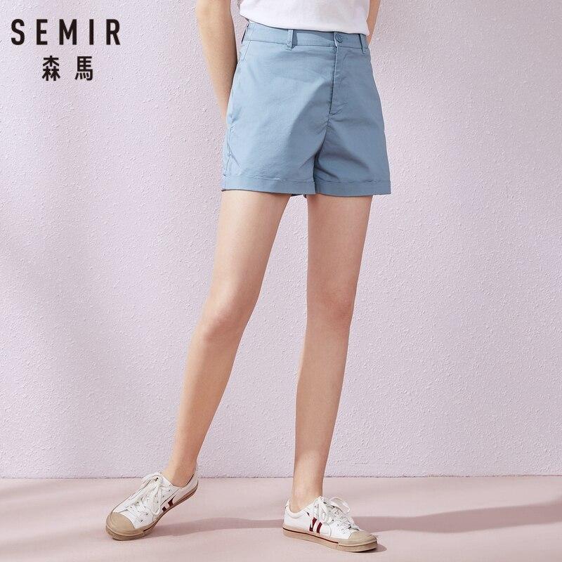 SEMIR Casual Shorts Women 2019 Summer New High Waist Simple Casual Shorts Thin A Word Shorts