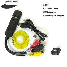 Hot Sale Easycap USB 2.0 Easy Cap Video TV DVD VHS DVR Capture Adapter Usb Video Capture Vedio Capture Device