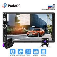Podofo 7″ Touch Autoradio 2 Din In Dash Car Radio Digital Player MP5 Bluetooth USB SD Rear View Camera Steering Wheel Control