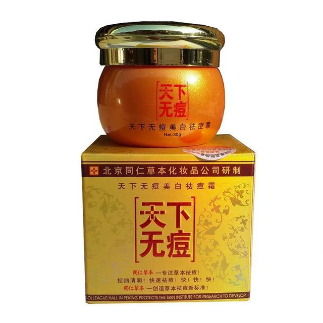 Chinese Medicines Acne Pimple Remove Cream Skin Care For Men And Women 30g
