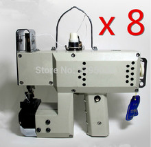 8PCS/Lot GK9-018 Automatic Tangent Tool Single Needle Thread Chain Stitch Portable Bag Woven Sewing Machine
