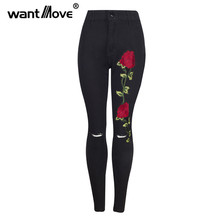 Wantmove S-3XL 2018 Embroidery Hot Fashion Ladies Long Pencil Pants Stretch Women Bleach Skinny Hole Jeans For Female WM080