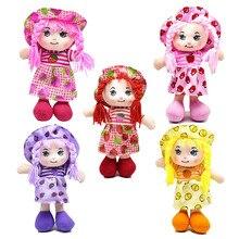 5pcs Red Pink Yellow Purple Mini Cute Plush Stuffed Fruits Clothing Dolls Curved Tail Hair Cloth Toys Girls Birthday Gift