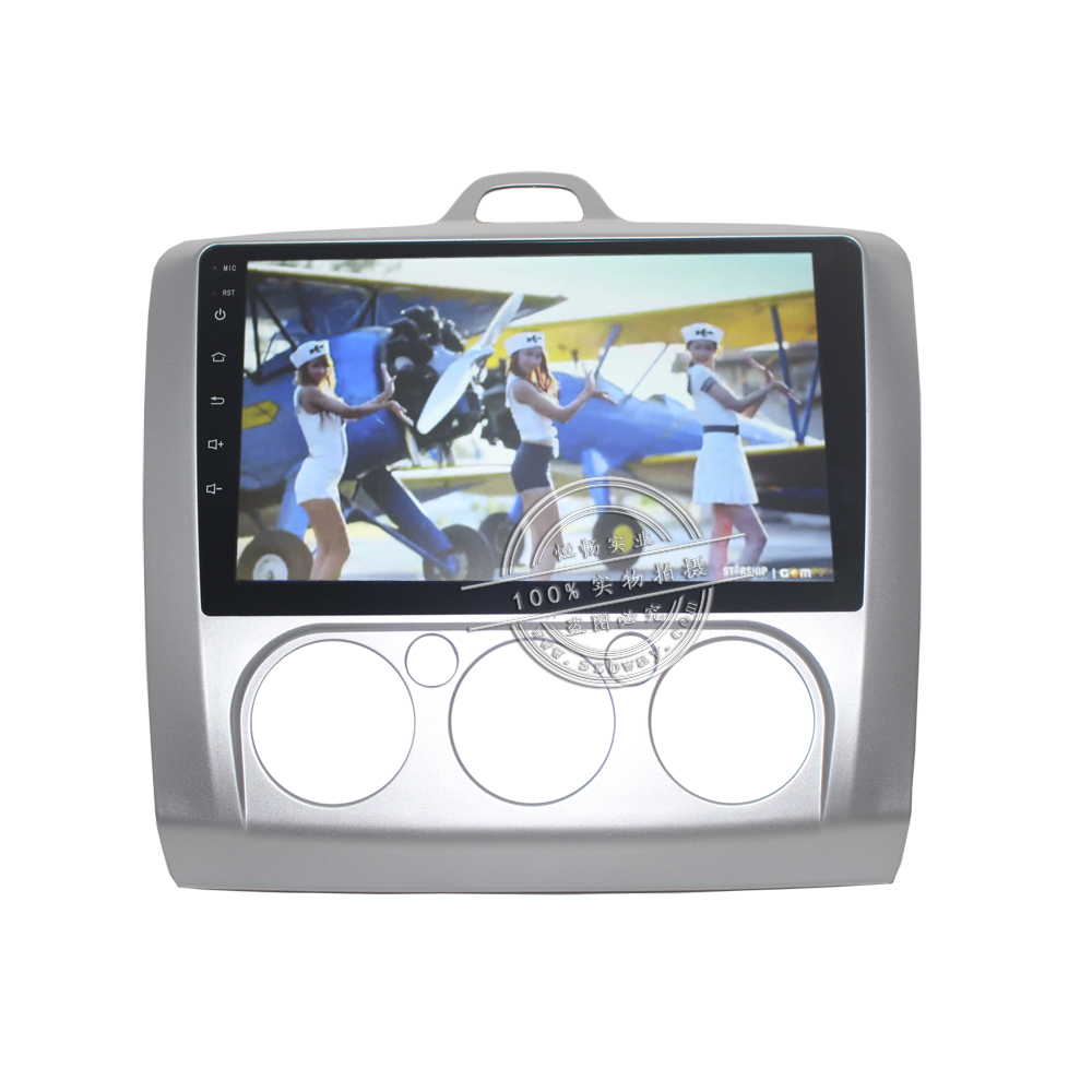 """Mondeo gps c-max """"Android 19"""