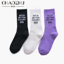 Young Cool Hip Hop Debt Collection Awesome Street Fashion Socks Combed Cotton Sweat&Deodor Rock&Roll Unisex Autumn Winter