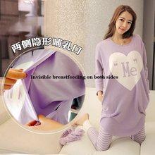 67ee3fd03 2018 licencia de maternidad camisón alimentación púrpura pijamas embarazo  conjuntos de ropa pijama de enfermería para las mujere.