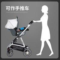 Baby stroller basket car child safety seat baby stroller portable car cradle