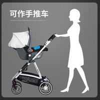 Baby stroller basket car child safety seat baby stroller portable car cradle
