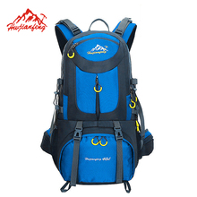Waterproof Hiker Wayfarer Backpack Mountain Climbing Bag Outdoor Sports Rucksack Hiking Camping Travel Bicycle Bagpack
