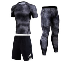 Летний мужской спортивный костюм Compression MMA мужской комплект спортивной одежды Gym Jogging Быст
