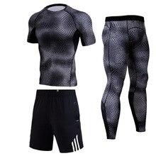 летний мужской спортивный костюм 2020 мужской спортивный комплект фитнес бег спортивный костюм компр