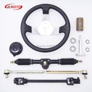 Image 1 - 300mm הגה 420mm הילוך אברה 380mm U משותף עניבת מוט Knuckle Assy Fit עבור סין 110cc ללכת Kart באגי UTV אופני חלקי