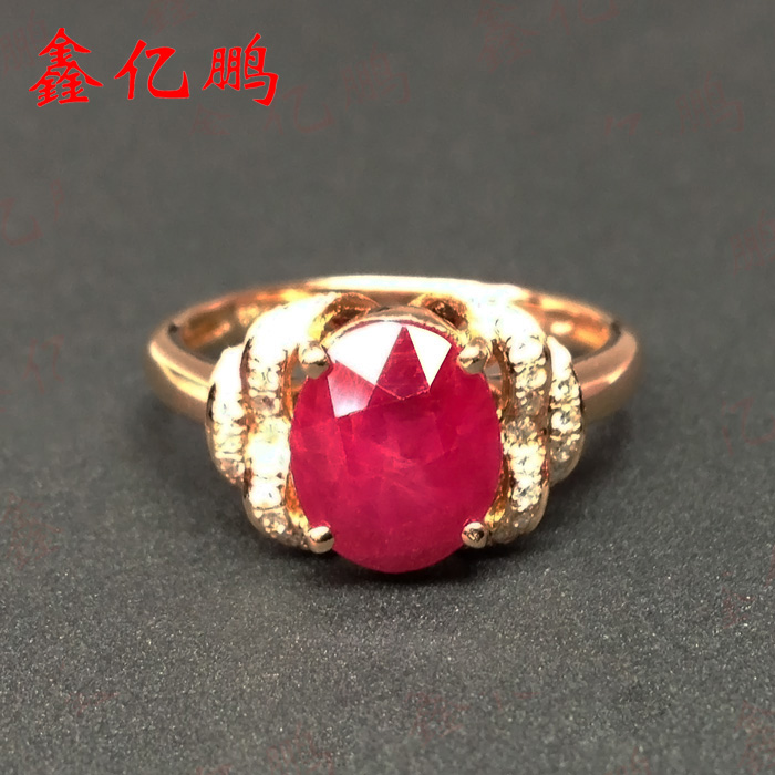 18 k gold with diamonds inlaid natural ruby ring ...