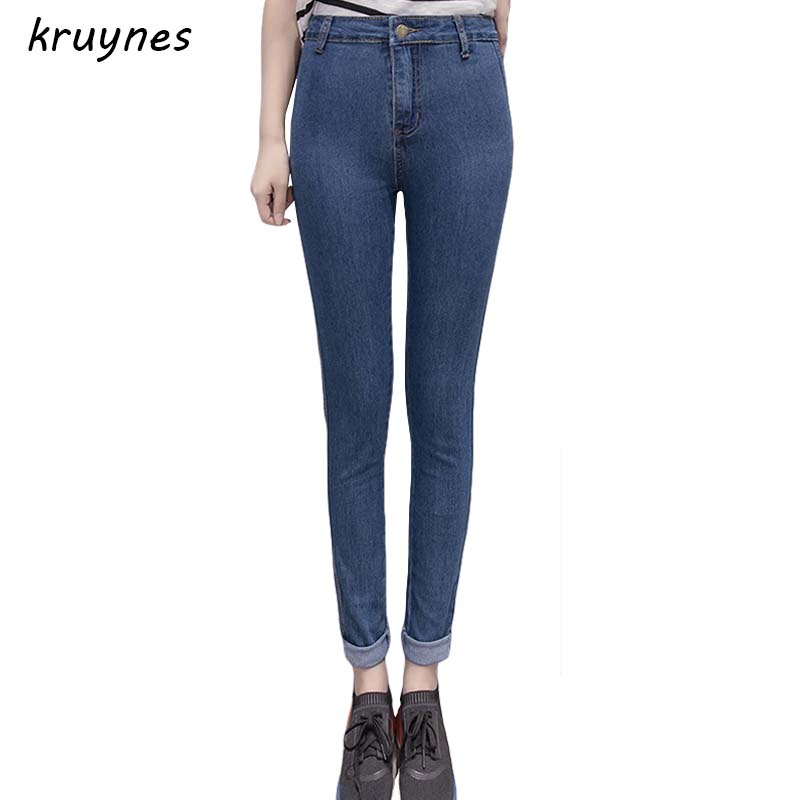 2017 Spring new stretch jeans women slim Show thin high waist Pencil pants black and blue plus size fashion skinny jeans rosicil new women jeans low waist stretch ankle length slim pencil pants fashion female jeans plus size jeans femme 2017 tsl049