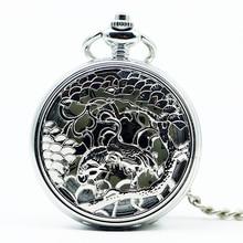 Mechanical Hand Wind Silver Pocket Watch Steampunk Roman Numbers Steel Fob Watches Men Clock PJX1234