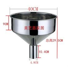 Große trichter edelstahl metall wein trichter kraftstoff trichter groß extra große 40 cm