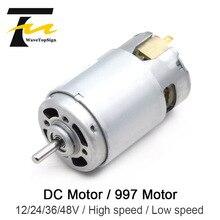 997 мощный двигатель постоянного тока входное напряжение DC12-48V высокоскоростной двигатель тихий двигатель на шарикоподшипниках