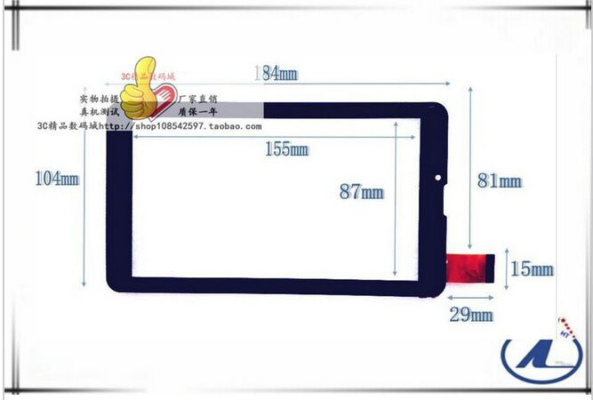 New Explay Surfer 7.04 3G Tablet touch screen Touch panel Digitizer Sensor Replacement Free Shipping