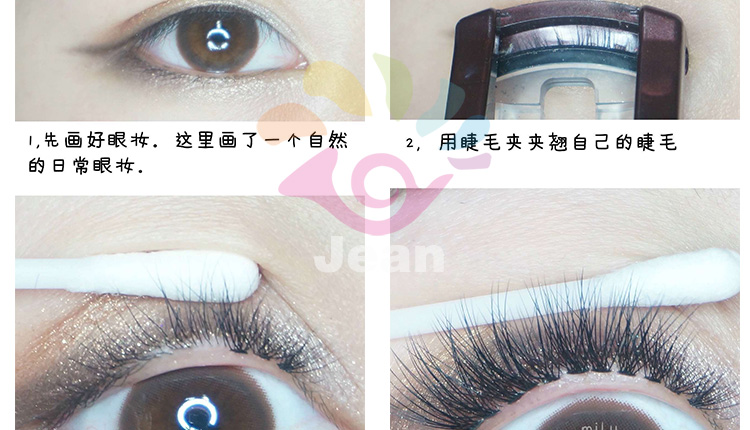 HTB13t.rokKWBuNjy1zjq6AOypXaK 60 pcs/lot 10D Handmade natural eyelash extension individual lashes nakeds make up eyelash cluster false fake wispies eyelashes