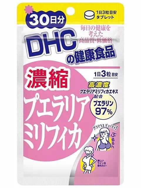 PUERARIA MIRIFICA Japan Supplyment 30 days/90 tablets c ts021 new 100g top grade purely natural organic pueraria mirifica powder puerarin lobed kudzuvine root extract herbal tea