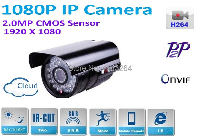 H.264 2MP Security 1080P IP Camera CCTV Full HD 1920*1080 outdoor waterproof bullet network camera with IR-CUT Filter,Onvif,P2P free shipping wholesale h 264 home security ir outdoor p2p cloud bullet ip camera 1 0mp hd 720p