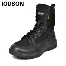 IODSON Men Boots Breathable Leather Shoes Fashion Cozy Military Durable Outsole Trekking Hiking