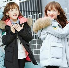 2016 дети зимнее пальто дамы хлопок девушки зимняя куртка следующая девушки зимнее пальто с капюшоном зимняя куртка для девочки
