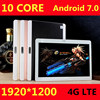 10 1 Inch DGXC867 Tablet PC Touch Screen 10 1 Tablet Screen