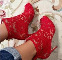 courtes bottes femme rouge/blanc