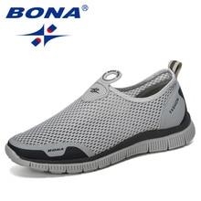 Мужские воздухопроницаемые кроссовки BONA, серые повседневные сетчатые Мокасины, удобная обувь для баскетбола, 2019