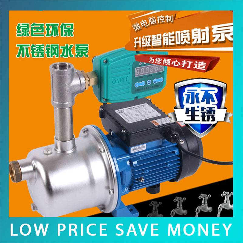 550W High Lift Booster Pump 220V Household Automatic Self-priming Water Pump With Mircocomputer BJZ75-B(10BType)