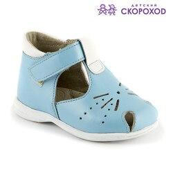 Chaussures d'été en cuir véritable   Chaussures pour bébés garçons, le plus petit, bleu spécialisé, pour garçons