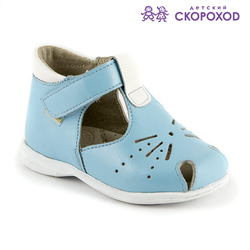 Summer baby Boys shoes The first step shoes The smallest baby blue Specialized shoes for boy Genuine leather