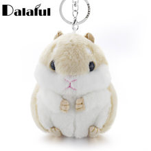 Dalaful Mini Hamster Keyrings Keychains Faux Rabbit Fur Pompom Fluffy Trinkets Car Handbag Pendant Key Chains Ring Holder K356(China)