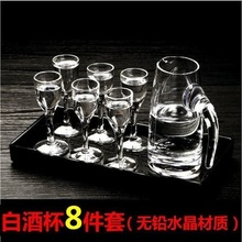 Drink pots lead - free glass small Maotai Cup sparkling cup wok  set