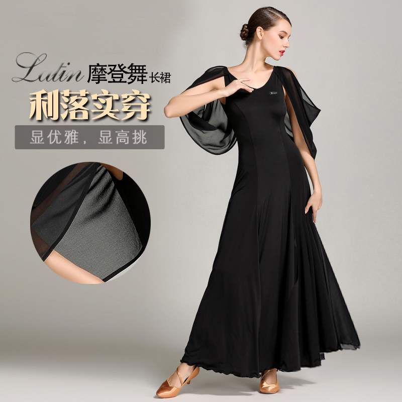 Sexy Lady Sexy Ballroom Dance Costume Female Competition Dancing Dress Female Modern Waltz Tango Standard Stage Clothes B-6062B